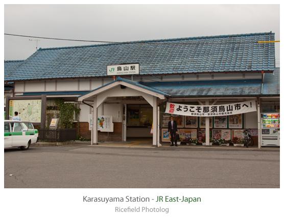 烏山駅.jpg