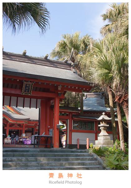 青島神社.jpg