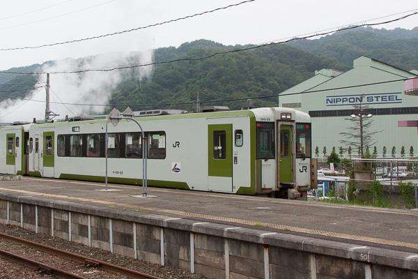 乗り鉄 '09夏 釜石線・山田線・岩泉線