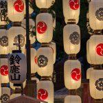 夏の京都散歩 '12