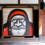 初秋の京都 '14 #2 等持院