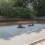 初秋の京都 '14 #3 龍安寺