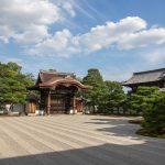 初秋の京都 '14 #4 仁和寺