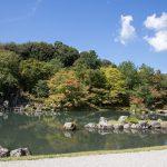 初秋の京都 '14 #5 天龍寺