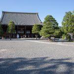 初秋の京都 '14 #8 清涼寺