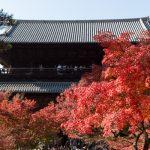 紅葉の京都 '14 #09 南禅寺