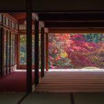 紅葉の京都 '14 #10 南禅寺