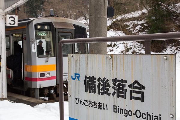 乗り鉄 '14-15冬 中国山地横断