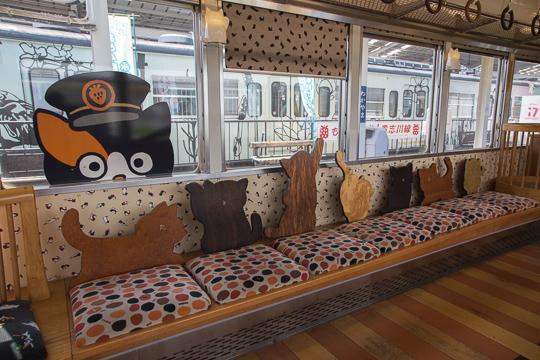 貴志川線・たま電車