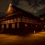 紅葉の京都 '15 青蓮院・知恩院(夜)