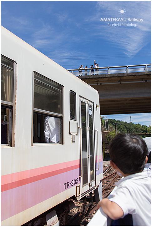 高千穂鉄道 あまてらす鉄道